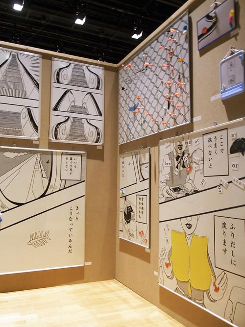 SICF12展示 2011年(スパイラル)