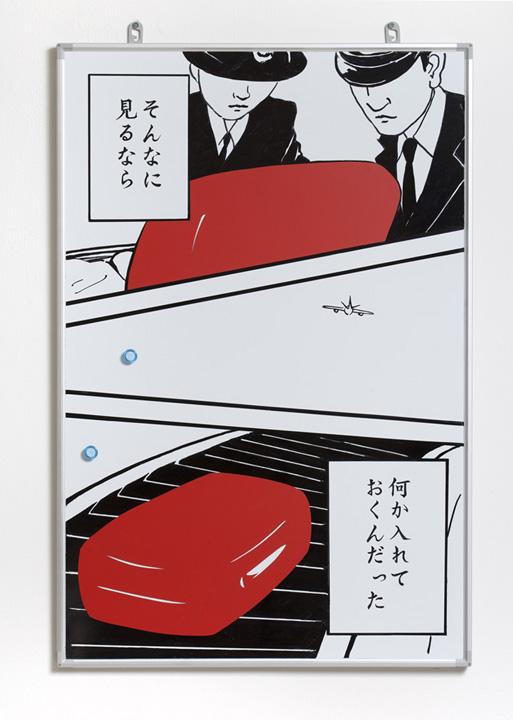 「pass」90×60cm ホワイトボード、油性マジック、マグネットシート、マグネット、2013年