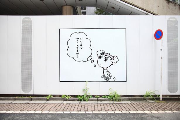 「見て見て☆見ないで」展示風景/撮影:越間有紀子