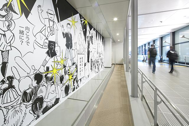 成田空港オアシスプロジェクト|福士朋子
