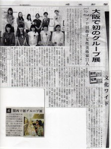 埼玉新聞2013.7.8.