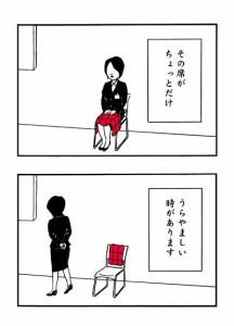 kanshi_kanshi