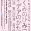 kidsprogram15_ページ_1