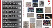 1509-syougaku24_omote_small