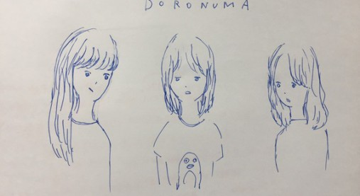 36_doronumacommunity_01-thumb-570xauto-4827