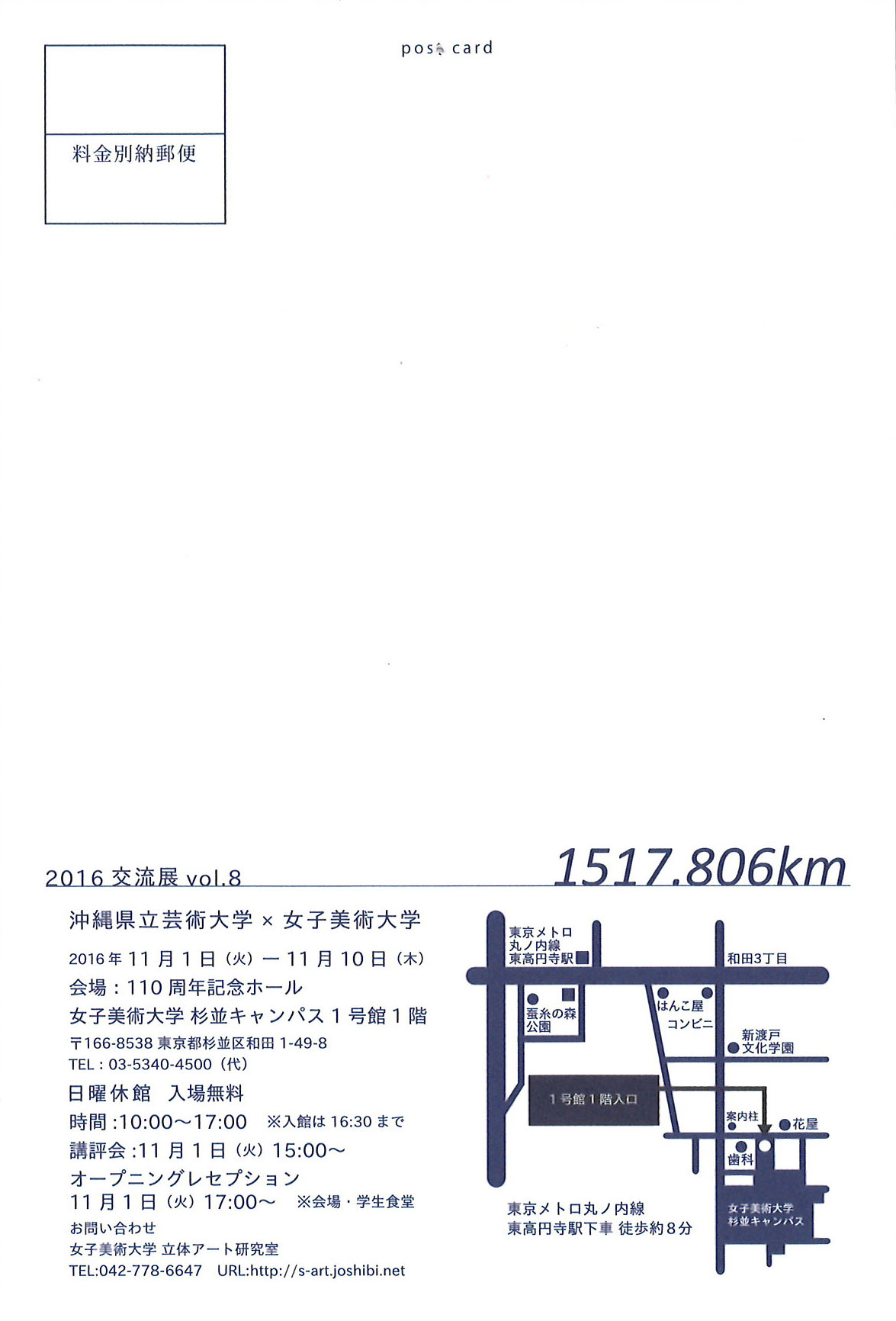 20161111110903_00001