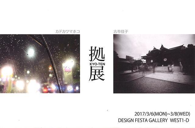 20170118101008_00001
