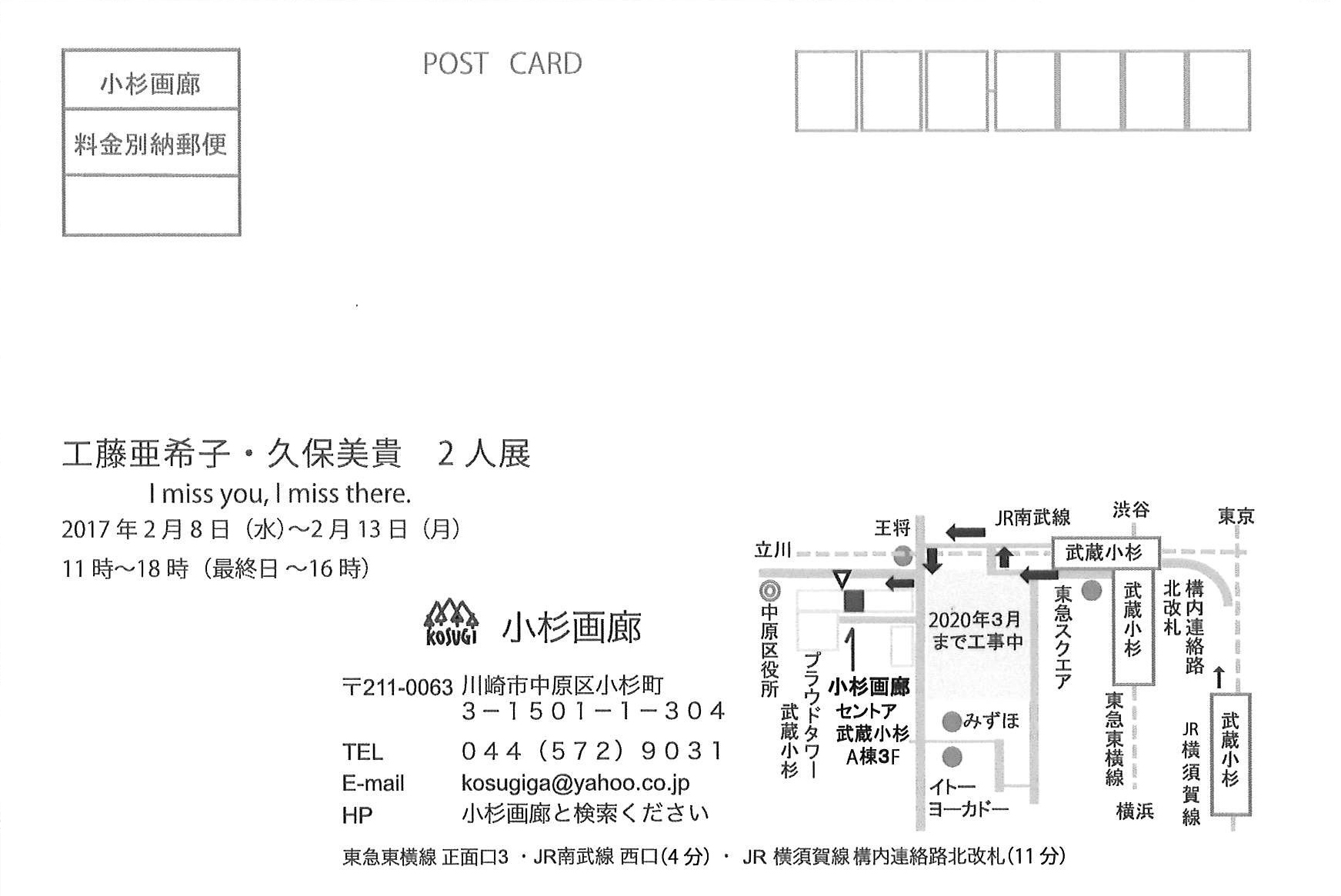 20170203104440_00001