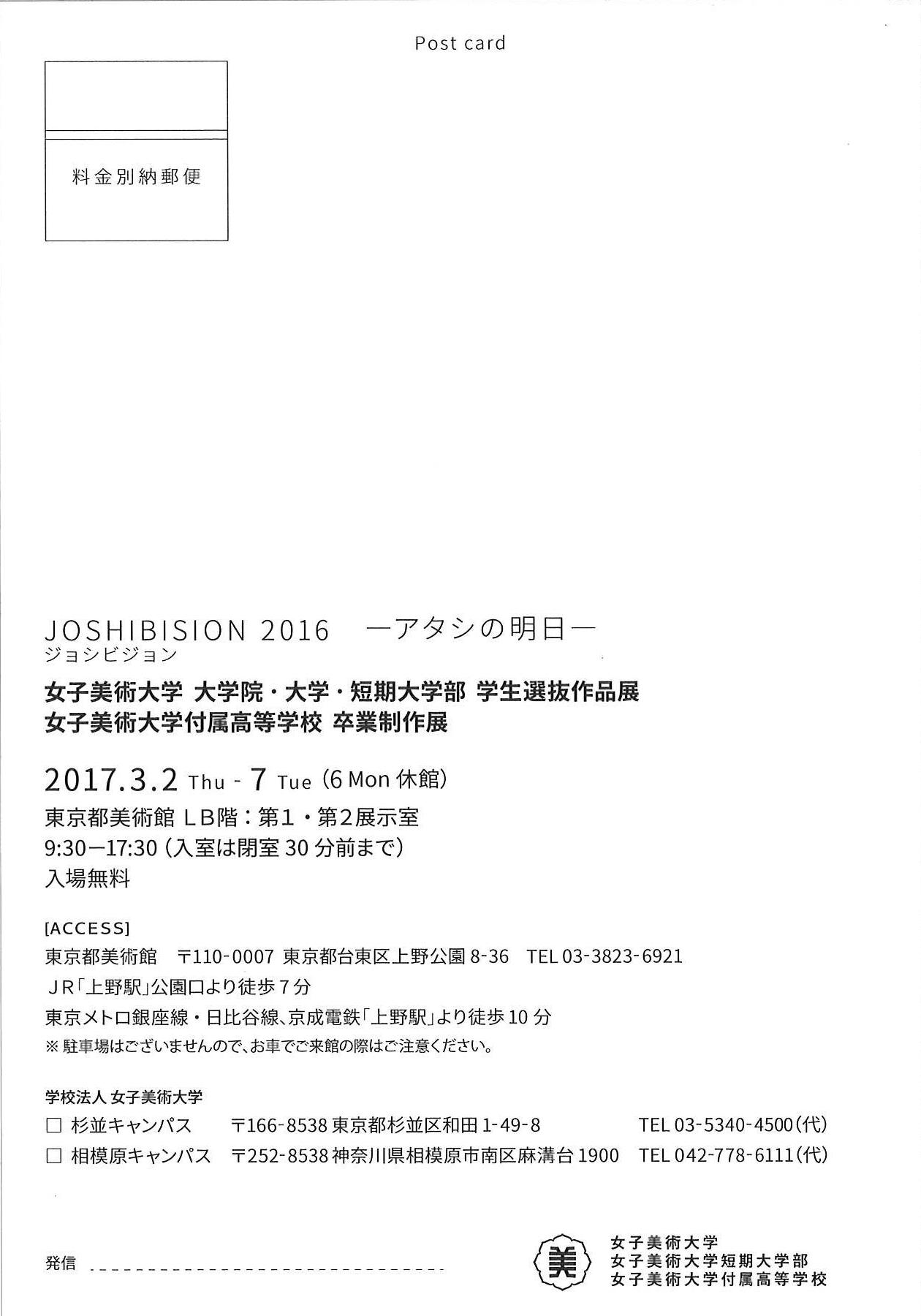 20170228143444_00001