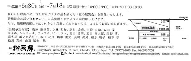 fuyuko-008