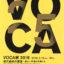 voca1