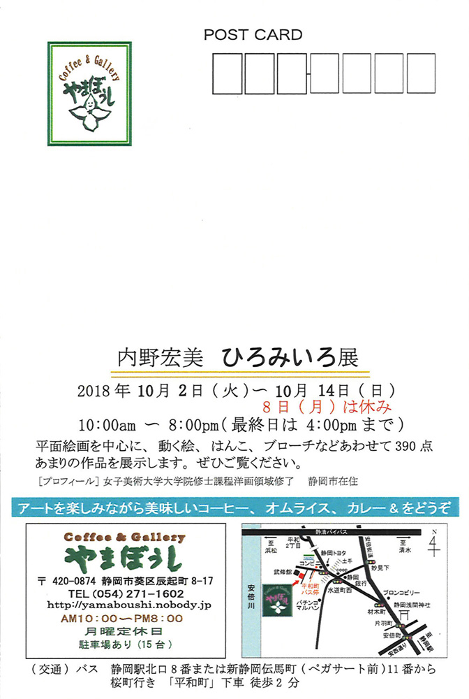 20180912100304_00001