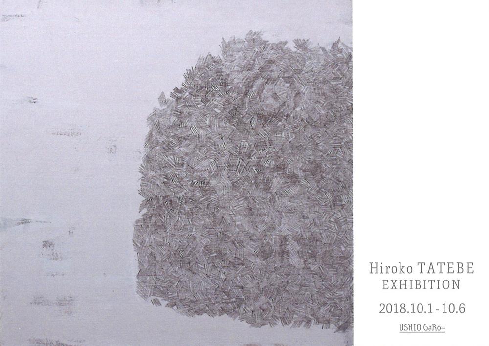 20180912100322_00001
