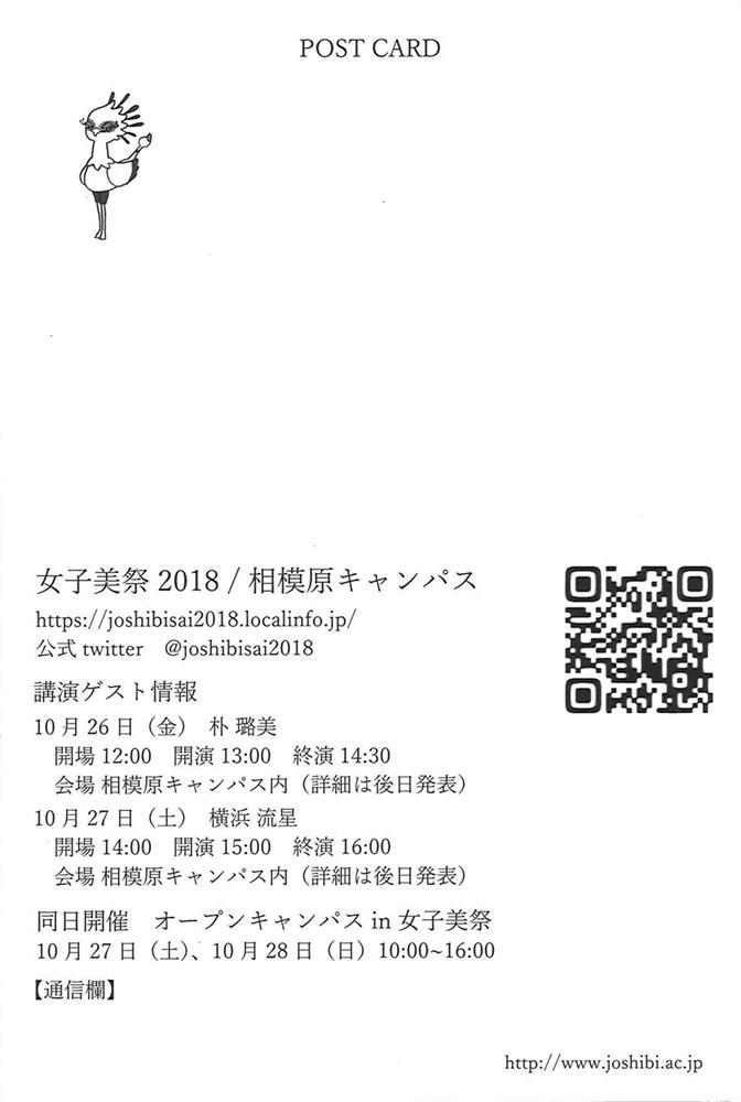 20181024150945_00001