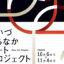 aizu_3