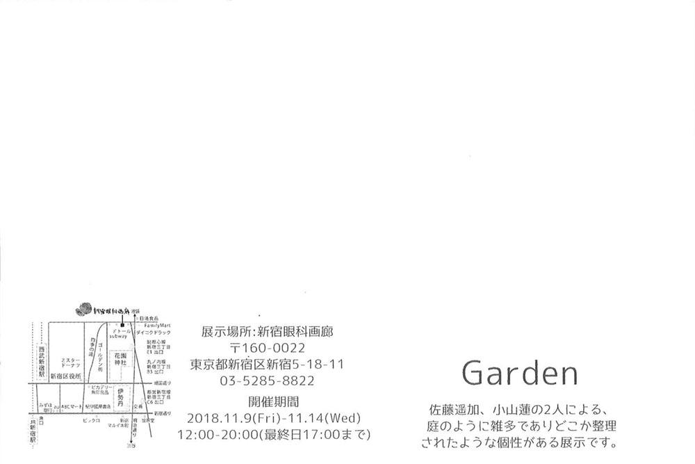 20181106103215_00001