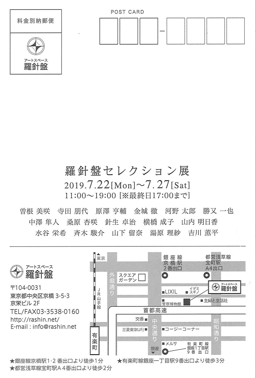 20190717142021_002