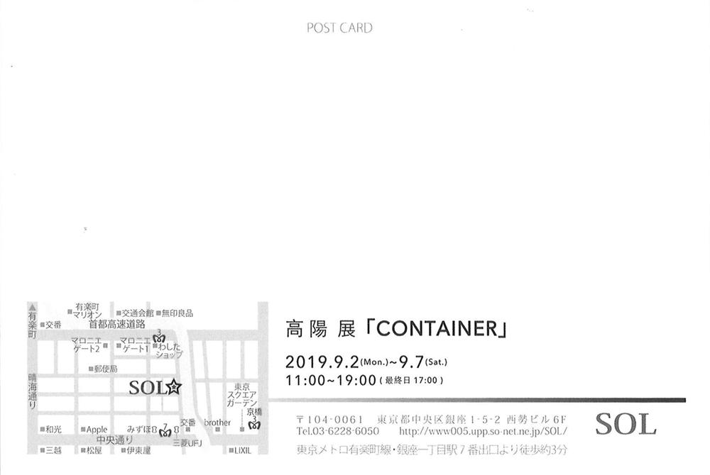 20190821113546_00001