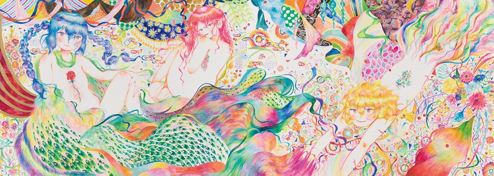 黑谷 舞香 「魅せあいっこ」 アクリル、キャンバス 163×454.6×cm