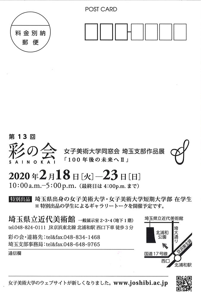 20200221121054_000021