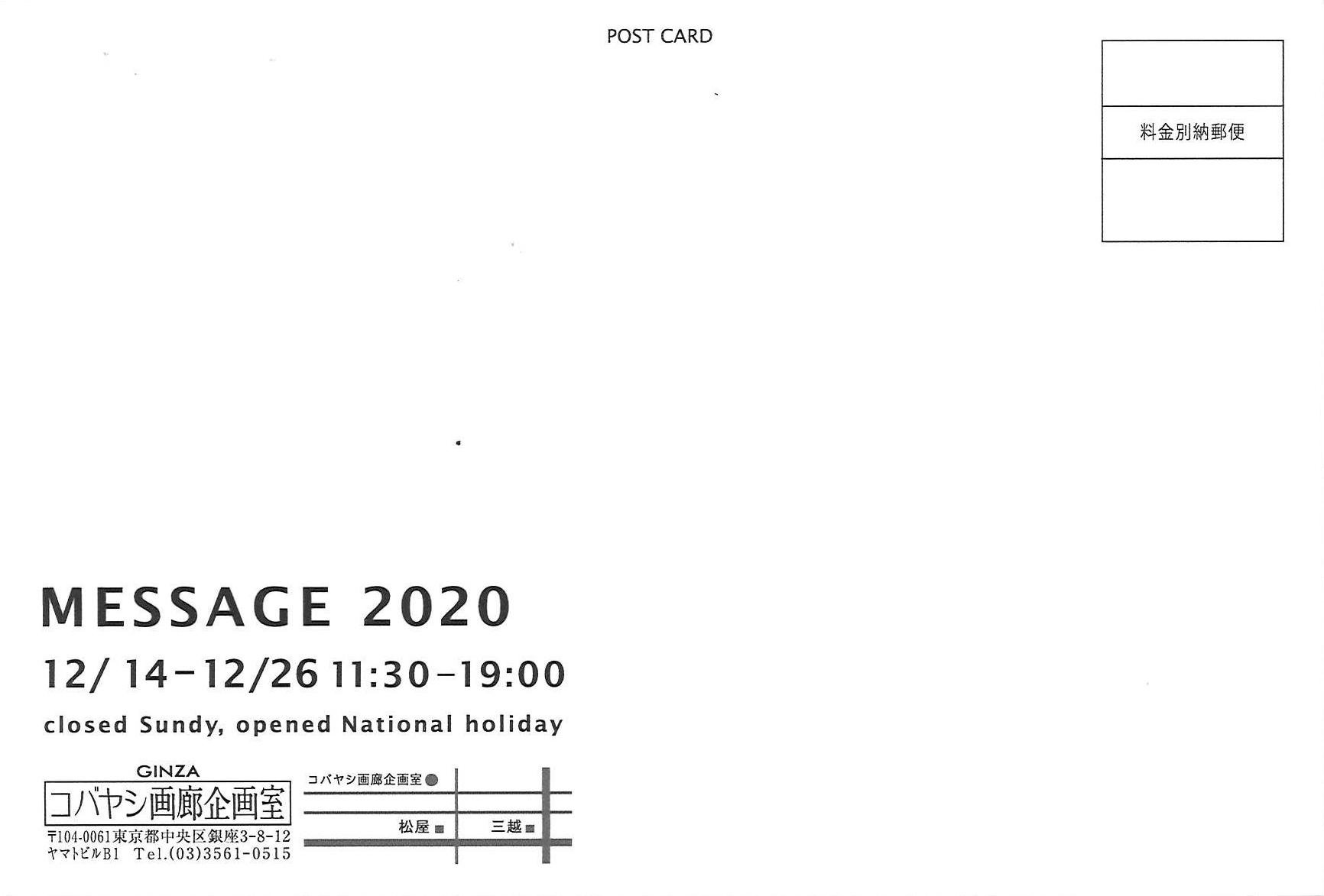 20201210170217_00001